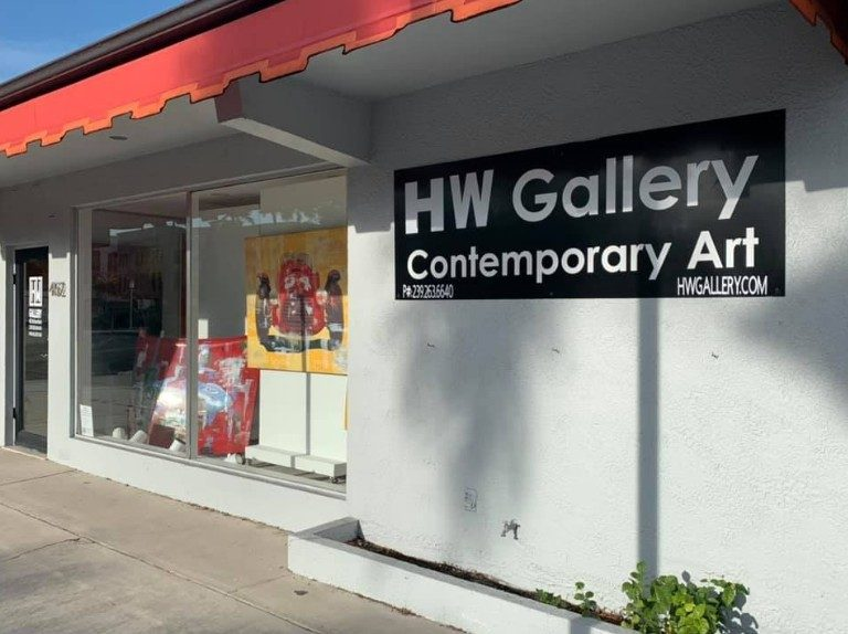 HW Gallery New Store Front Second View